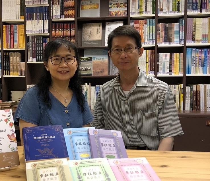 Losungen für Taiwan - Gottes Wort für die Welt