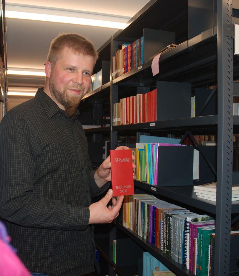 Archiv in Herrnhut